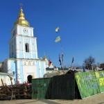 Баррикады у Михайлвского собора