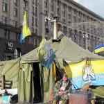 """Палатка одной из радикальных оганизаций """"Спiльна справа"""""""
