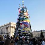 Когда-то это сооружение было новогодней елкой