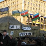 Майдан, флаги Азербайджана