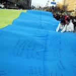 """Акция на Майдане """"Единая страна"""""""