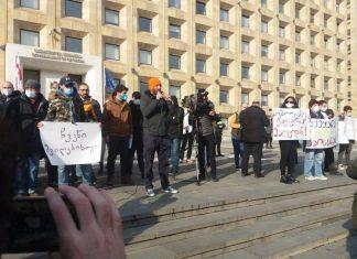 Фото newcaucasus.com